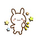 うさ☆すた(ウサギのスタンプ)(個別スタンプ:02)