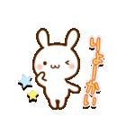 うさ☆すた(ウサギのスタンプ)(個別スタンプ:03)