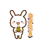 うさ☆すた(ウサギのスタンプ)(個別スタンプ:05)