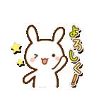 うさ☆すた(ウサギのスタンプ)(個別スタンプ:06)
