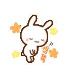 うさ☆すた(ウサギのスタンプ)(個別スタンプ:07)