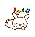 うさ☆すた(ウサギのスタンプ)(個別スタンプ:10)