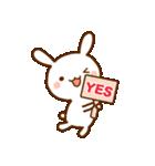 うさ☆すた(ウサギのスタンプ)(個別スタンプ:11)