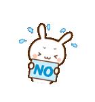うさ☆すた(ウサギのスタンプ)(個別スタンプ:12)