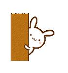 うさ☆すた(ウサギのスタンプ)(個別スタンプ:13)