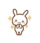 うさ☆すた(ウサギのスタンプ)(個別スタンプ:14)