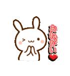 うさ☆すた(ウサギのスタンプ)(個別スタンプ:15)