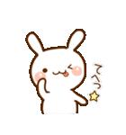うさ☆すた(ウサギのスタンプ)(個別スタンプ:16)