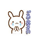 うさ☆すた(ウサギのスタンプ)(個別スタンプ:20)