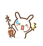 うさ☆すた(ウサギのスタンプ)(個別スタンプ:22)