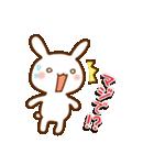 うさ☆すた(ウサギのスタンプ)(個別スタンプ:23)