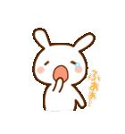 うさ☆すた(ウサギのスタンプ)(個別スタンプ:25)