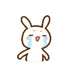 うさ☆すた(ウサギのスタンプ)(個別スタンプ:27)