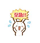 うさ☆すた(ウサギのスタンプ)(個別スタンプ:33)