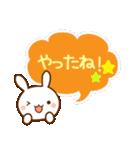 うさ☆すた(ウサギのスタンプ)(個別スタンプ:37)