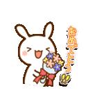 うさ☆すた(ウサギのスタンプ)(個別スタンプ:38)