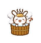うさ☆すた(ウサギのスタンプ)