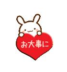 うさ☆すた(ウサギのスタンプ)(個別スタンプ:40)