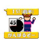 女子サッカースタンプ(試合速報)(個別スタンプ:2)