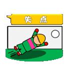 女子サッカースタンプ(試合速報)(個別スタンプ:6)