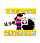 女子サッカースタンプ(試合速報)(個別スタンプ:7)