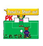 女子サッカースタンプ(試合速報)(個別スタンプ:8)