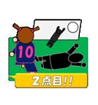 女子サッカースタンプ(試合速報)(個別スタンプ:9)