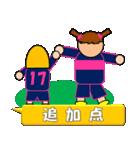 女子サッカースタンプ(試合速報)(個別スタンプ:10)