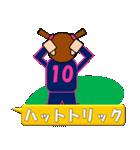 女子サッカースタンプ(試合速報)(個別スタンプ:11)