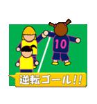 女子サッカースタンプ(試合速報)(個別スタンプ:12)