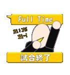 女子サッカースタンプ(試合速報)(個別スタンプ:13)