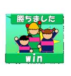 女子サッカースタンプ(試合速報)(個別スタンプ:14)