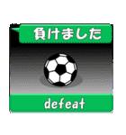 女子サッカースタンプ(試合速報)(個別スタンプ:15)
