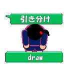 女子サッカースタンプ(試合速報)(個別スタンプ:16)