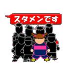 女子サッカースタンプ(試合速報)(個別スタンプ:17)