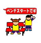女子サッカースタンプ(試合速報)(個別スタンプ:18)