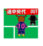 女子サッカースタンプ(試合速報)(個別スタンプ:19)