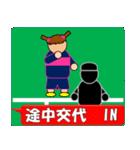 女子サッカースタンプ(試合速報)(個別スタンプ:20)