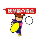 女子サッカースタンプ(試合速報)(個別スタンプ:21)