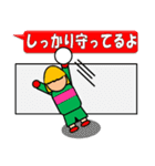 女子サッカースタンプ(試合速報)(個別スタンプ:22)