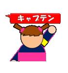 女子サッカースタンプ(試合速報)(個別スタンプ:23)