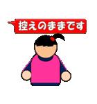 女子サッカースタンプ(試合速報)(個別スタンプ:24)
