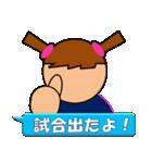 女子サッカースタンプ(試合速報)(個別スタンプ:25)