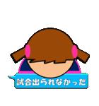 女子サッカースタンプ(試合速報)(個別スタンプ:26)