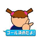 女子サッカースタンプ(試合速報)(個別スタンプ:27)