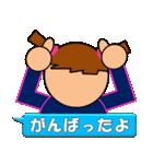 女子サッカースタンプ(試合速報)(個別スタンプ:28)