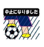 女子サッカースタンプ(試合速報)(個別スタンプ:29)