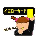 女子サッカースタンプ(試合速報)(個別スタンプ:30)