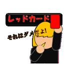 女子サッカースタンプ(試合速報)(個別スタンプ:31)