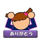 女子サッカースタンプ(試合速報)(個別スタンプ:33)